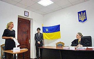 Юридические колледжи в Украине